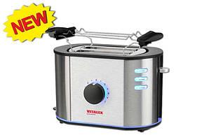 Тостер Vitalex VL-5019, тостер на 2 тоста, качественный тостер для дома 730 Вт, тостер на 2 отделения