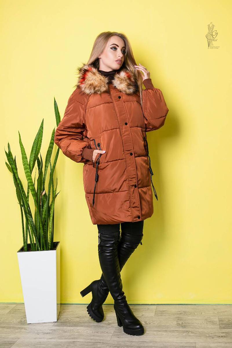 Куртка зимняя женская теплая Пафи-1