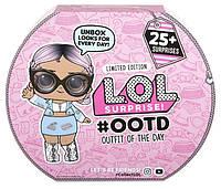 L.O.L. Surprise Куклы сюрприз адвент календарь лол 30309 Advent Calendar #OOTD