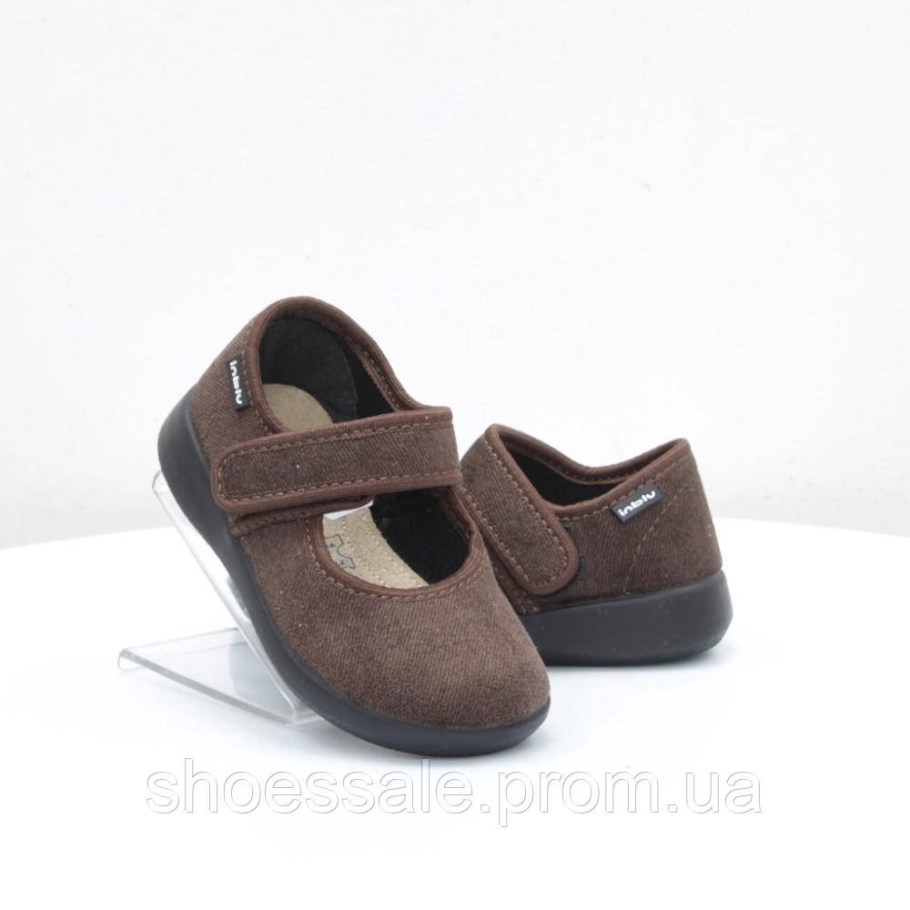 Детские домашняя обувь Inblu (51679)  300 грн. - Для дівчаток Київ ... 99fe96e385045