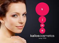 Косметика из Венгрии - Kallos