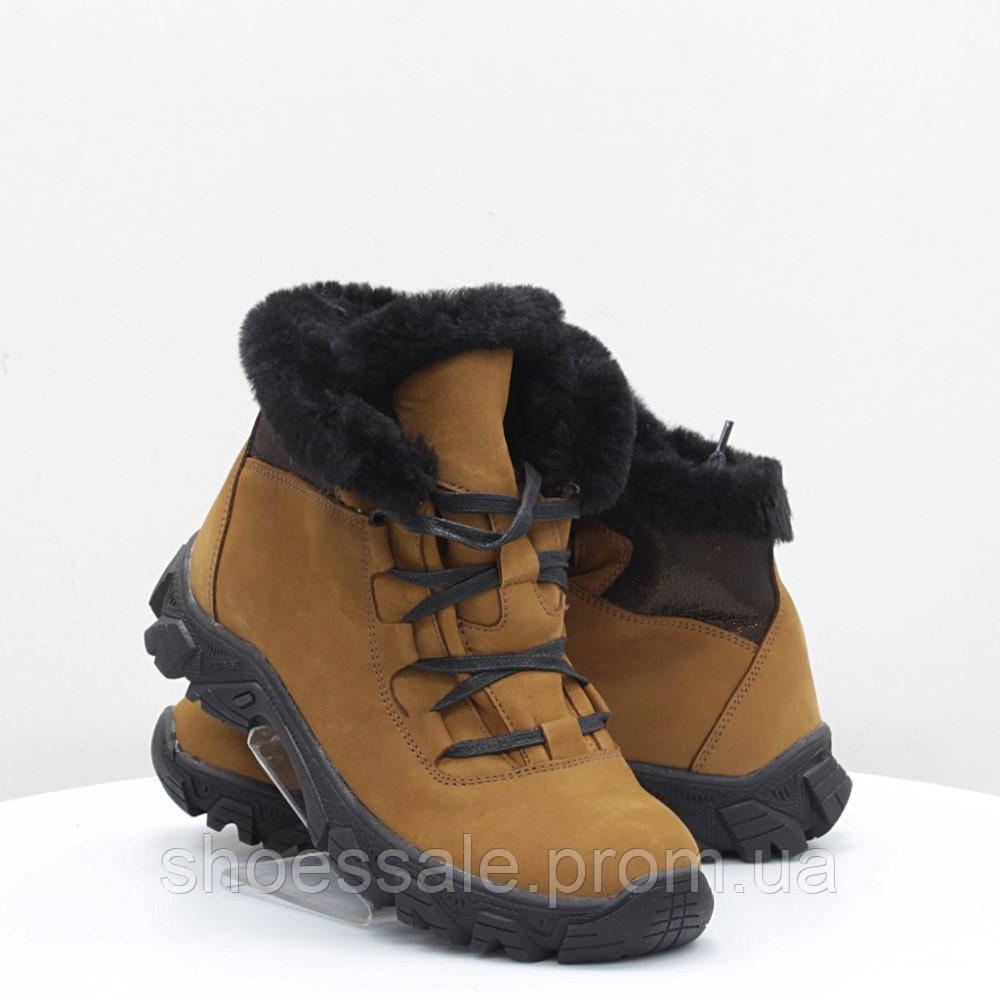 Ботинки термо Meindl Германия 37-38 размер по стельке 25 см ... 1e4e27e95a3e8