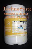 Алмазная паста по металлу АСМ 1/0 НОМГ (желтая) 40 грамм