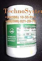 Алмазная паста по металлу АСН 5/3 НОМГ (зеленая) 40 грамм