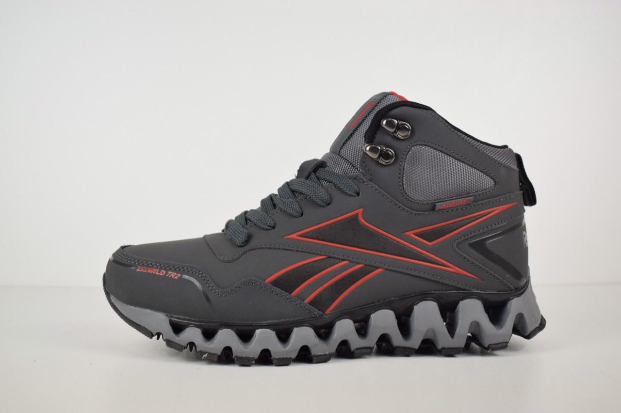 Мужские кроссовки Reеbok zigwild высокие серые  топ реплика