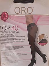 Колготки ORO TOP 40 DEN (заниженная талия), фото 2