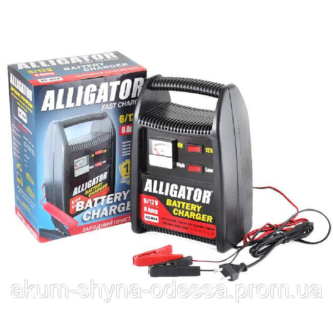 Зарядное устройство Alligator AC804