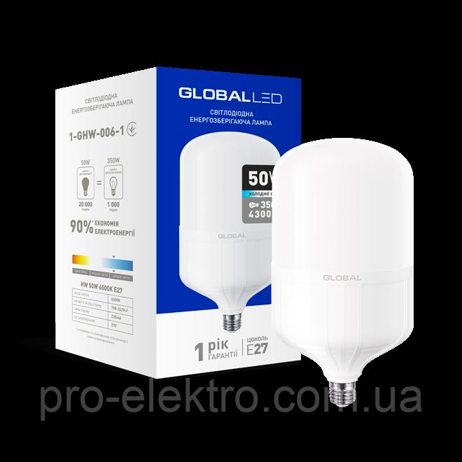 LED лампа (высокомощная) GLOBAL 50W 6500K E27 холодный свет (1-GHW-006-1)