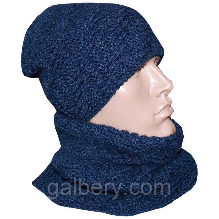 Зимняя шапка носок и шарф бафф