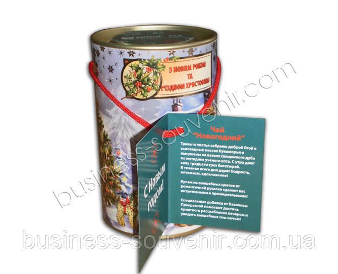 Ароматный чай в тубусе –  приятный сувенир для женщин на 8 Марта