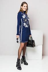 Платье с цветочным орнаментом - Дарина