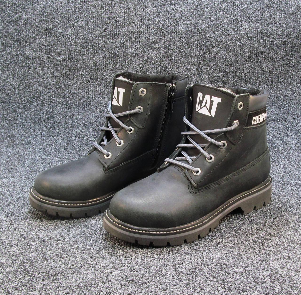 feabb9f14 Ботинки Caterpillar кожаные с мехом черные унисекс (р.36,37,38,39 ...