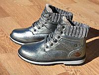 Женские ботинки для девочки зимние 36-40й