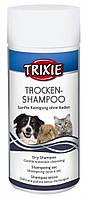 Trixie TX-29182 сухой шампунь  200г для кошек и собак с 3 месяцев