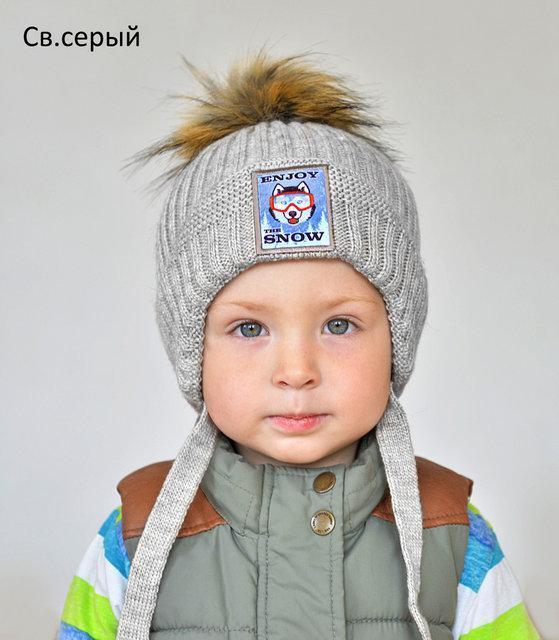 Шапка зимняя для мальчика с помпоном