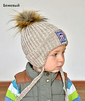 Шапка для мальчика с меховым помпоном(образец), фото 1