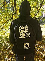 Стильный городской рюкзак Converse (Конверс) черного цвета - реплика