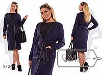 Женское кашемировое пальто на поясе с накладными карманами Батал