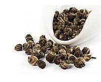 Китайский чай Хуа Лун Чжу (Жасминовая жемчужина) 25 грамм
