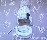 Детский зимний серый комплект: шапка и снуд для мальчика на 1-3 года