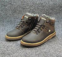 5297b0740d0d Ботинки подросток Columbia кожаные с мехом черно-коричневые (р.36,37)