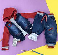 Утепленный комплект Aynur для мальчика 1-2-3-4 года