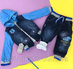 Утепленный комплект Aynur для мальчика 1-2-3-4 года ОПТОМ