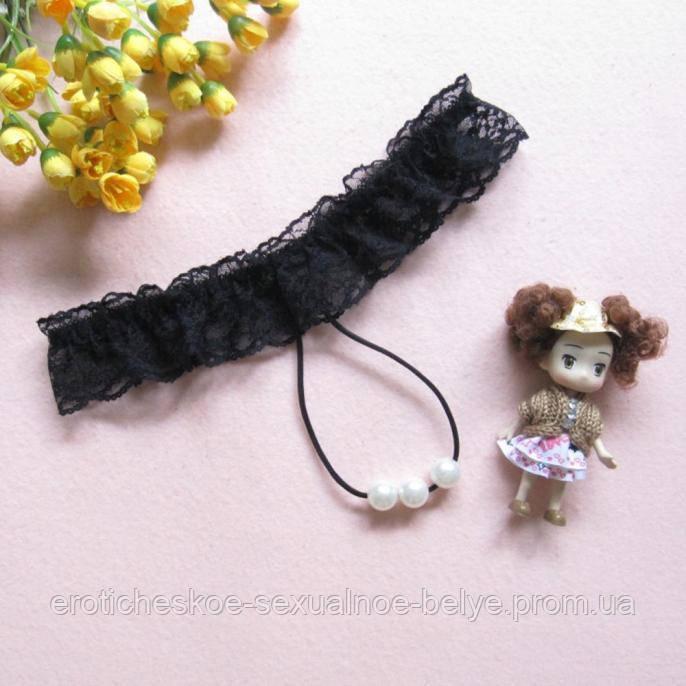 Стринги с 3 бусинками / Эротическое белье / Сексуальное белье / Еротична сексуальна білизна
