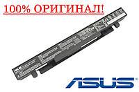 Оригинальная батарея для ноутбука Asus X550V, X550VX X550VXK - A41-X550A - АКБ, аккумулятор