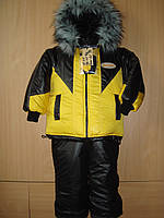 Куртка зимняя детская и полукомбинезон для девочки рост 90-110 см