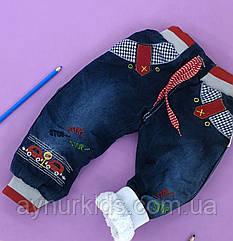 Утепленные джинсы на резинке ОПТОМ