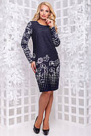 ec3c92732fb1 Красивое трикотажное платье футляр большого размера 50-56 темно-синий с  белым