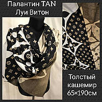 Женский Платок с Люрексом Louis Vuitton Shine Monogram (в Стиле Луи ... 5ae9b10d859
