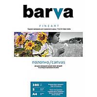 Бумага BARVA A4 FINE ART (IC-XR20-T01)