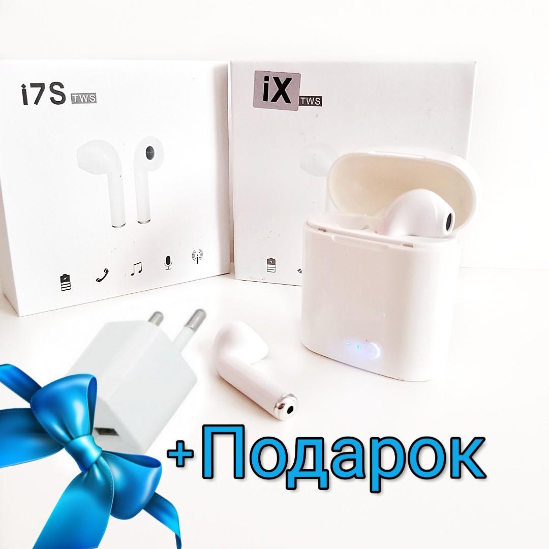 Беспроводные Bluetooth наушники apple airpods. i7S-TWS