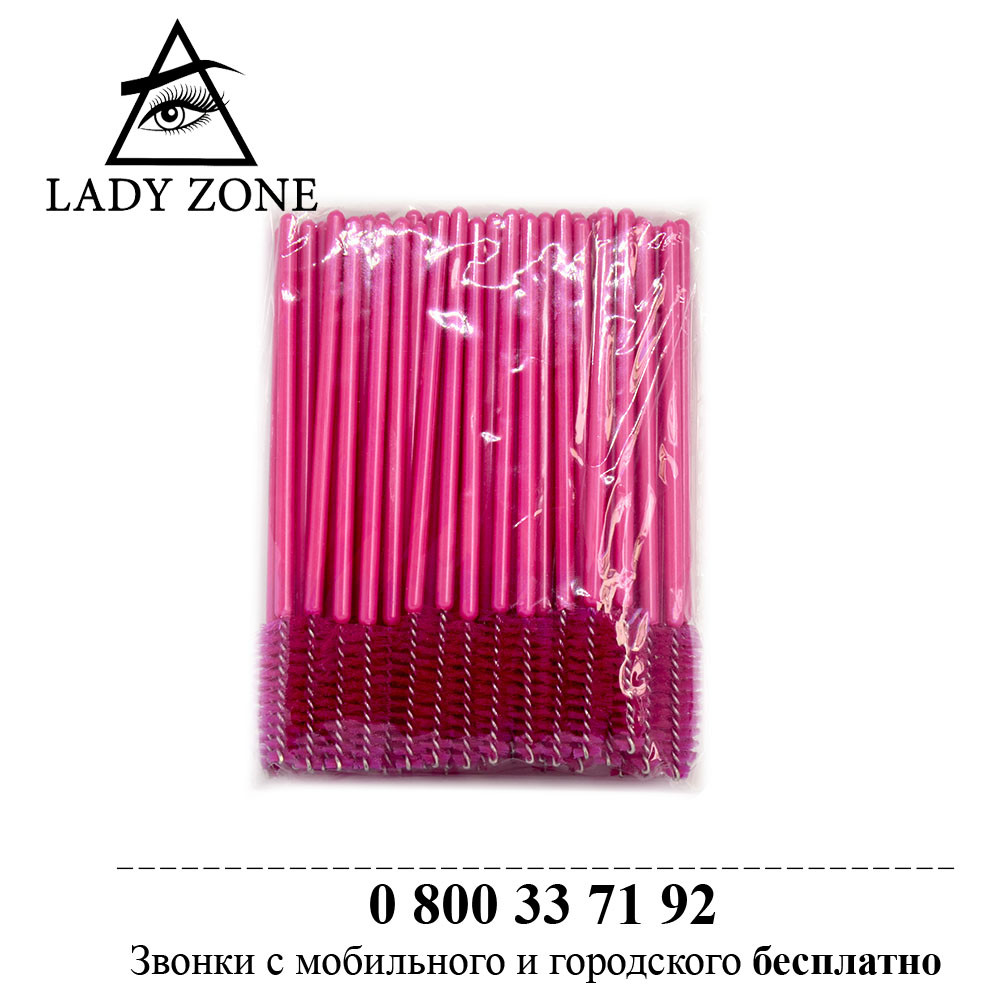Щёточки для ресниц нейлоновые светло-розовая с розовой палочкой