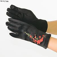 Женские трикотажно-велюровые перчатки для сенсорных телефонов с вышывкой -  №18-1- 92e4d0f9553d8