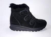 Женские зимние замшевые ботинки ТМ Allshoes, фото 1