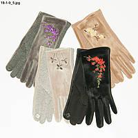 Оптом женские трикотажно-велюровые перчатки для сенсорных телефонов - №18-1-9
