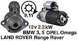 Бендикс BMW 324, 330, 524, 525, 530, LAND ROVER, Range Rover, Opel Omega B 2.5 TD, фото 2