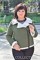 ДУБЛЁНКА куртка женская батальное осень,зима ХАКИ 44,46,48,50,52,54,56р замш на искусственному меху