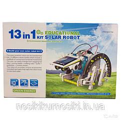 Робот конструктор на сонячній батареї Solar Robot 13 1