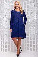 Трикотажное притованное платье А-силуэта с карманами большого размера 50-54 фиолетовый с рисунком: синий, фото 1
