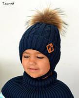 Шапка детская с помпоном натуральный енот для мальчика , фото 1