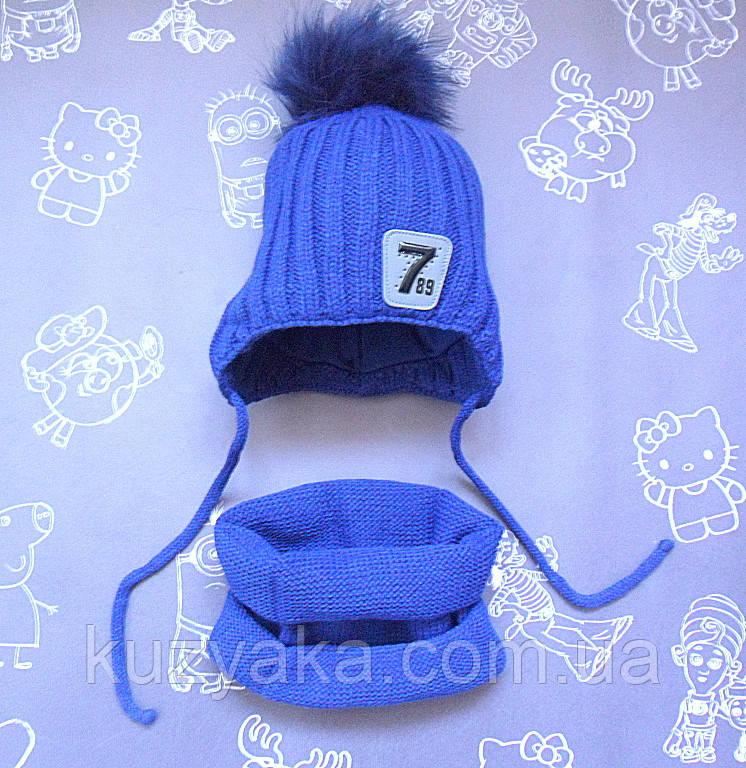 Детский зимний синий-2 комплект: шапка и снуд для мальчика на 1-3 года