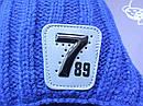 Детский зимний синий-2 комплект: шапка и снуд для мальчика на 1-3 года, фото 2