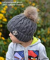 Шапка с очень пушистым натуральным помпоном енот для мальчика , фото 1