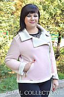 ДУБЛЁНКА куртка женская батальное осень,зима РОЗОВАЯ 44,46,48,50,52,54,56р замш на искусственному меху