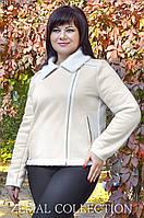 ДУБЛЁНКА куртка женская батальное осень,зима БЕЖ 44,46,48,50,52,54,56р замш на искусственному меху