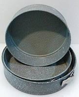 Форма антипригарная разъемная круглая с гранитовым напылением Ø 280*260*240 мм;H 68 мм (набор 3 шт )